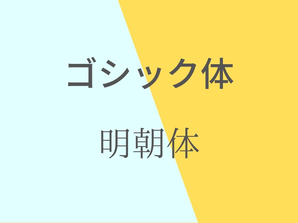 f:id:iroiromanabu:20190413164758j:plain