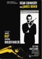 007 ゴールドフィンガー ショーン・コネリー ジェームズ・ボンド