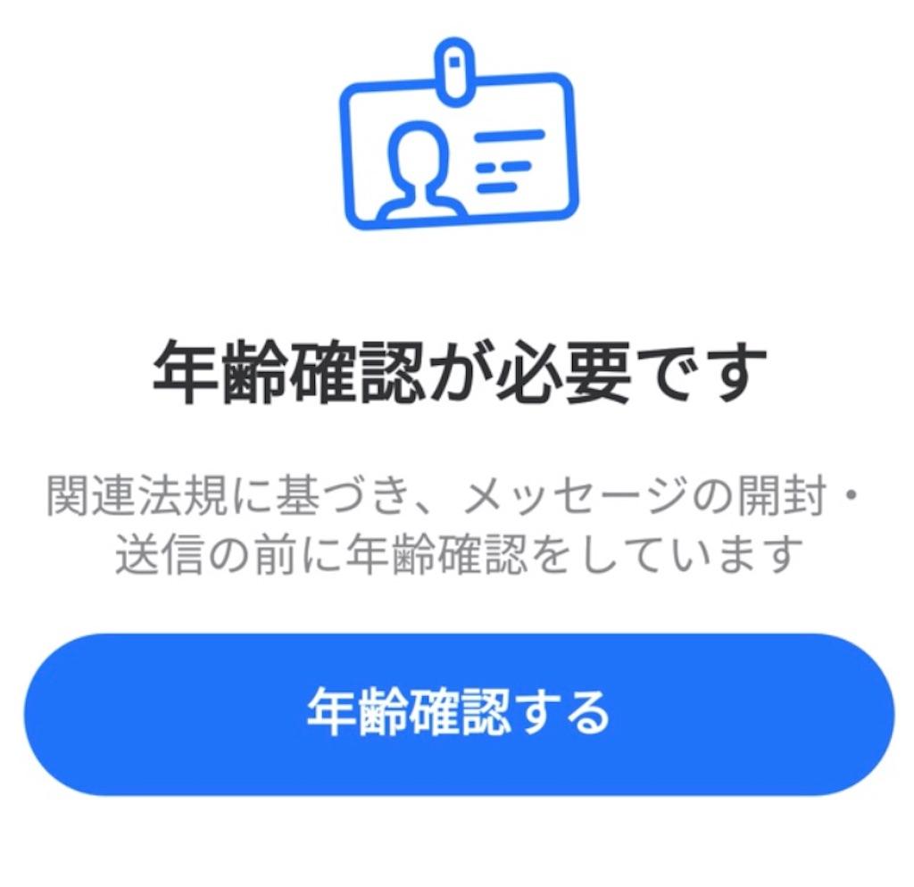 f:id:iroiroyu-yuu:20200404223325j:image