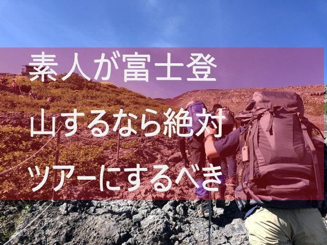 f:id:iroiroyu-yuu:20200410114222j:plain