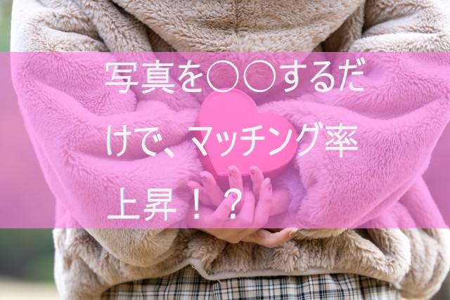 f:id:iroiroyu-yuu:20200410175355j:plain