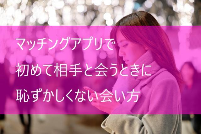 f:id:iroiroyu-yuu:20200421183610j:plain
