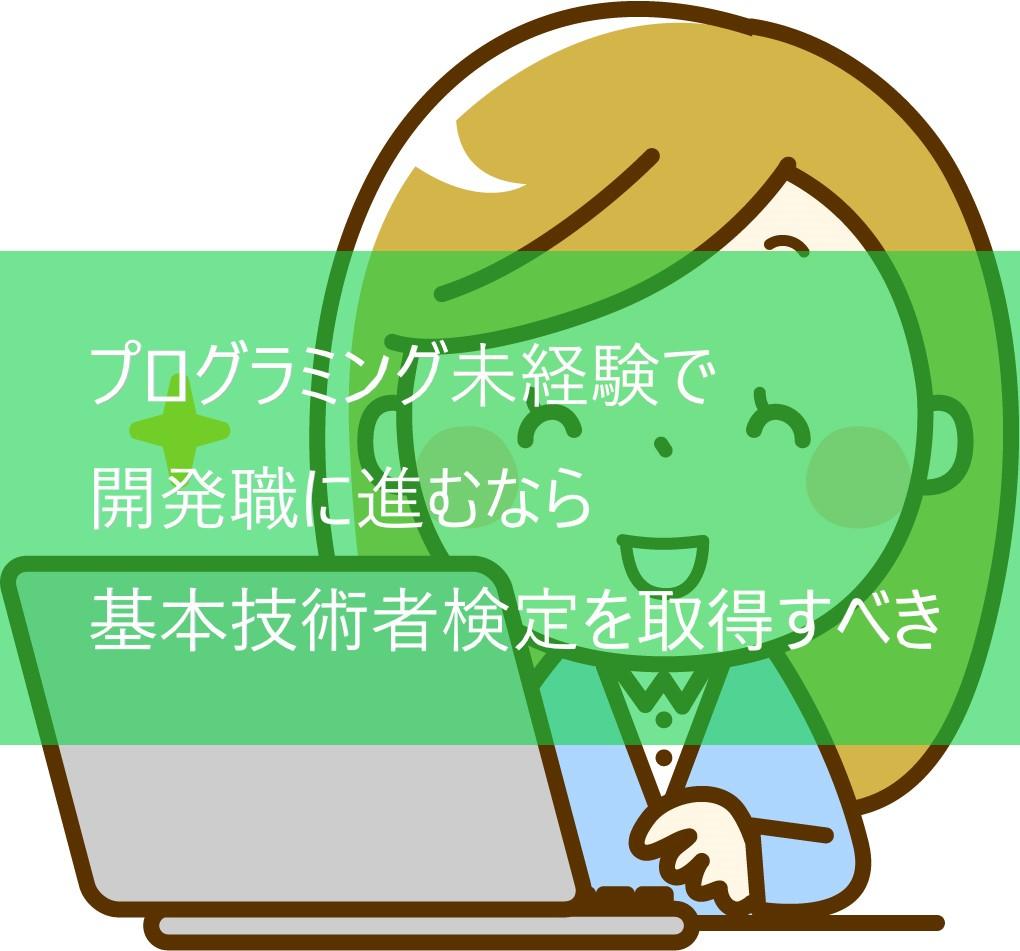 f:id:iroiroyu-yuu:20200422111430j:plain