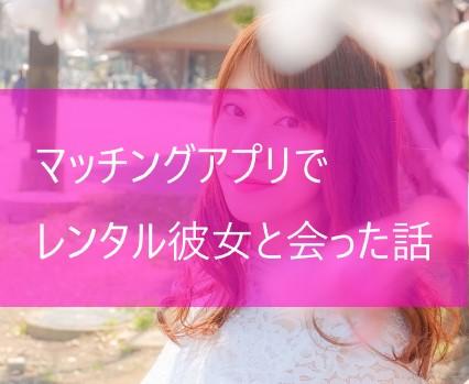 f:id:iroiroyu-yuu:20200426145034j:plain