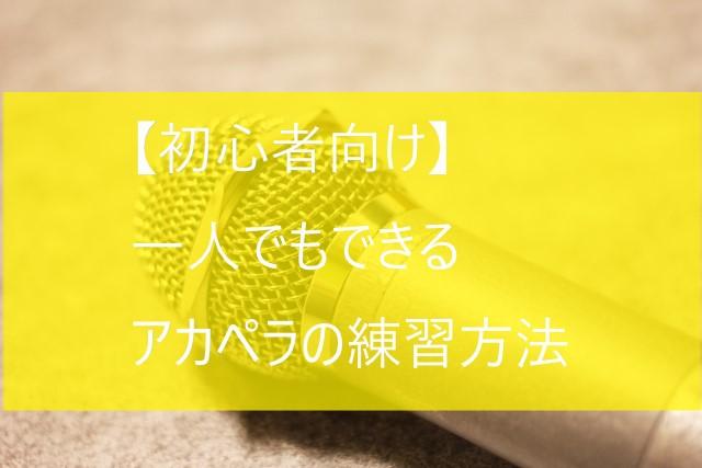 f:id:iroiroyu-yuu:20200505115836j:plain