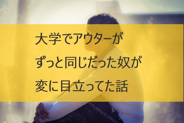 f:id:iroiroyu-yuu:20200507213354j:plain