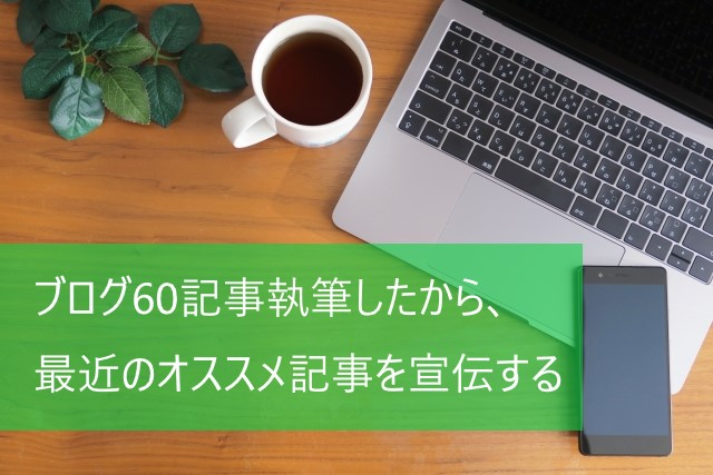 f:id:iroiroyu-yuu:20200511192322j:plain