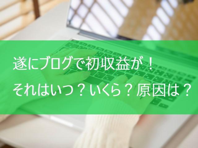 f:id:iroiroyu-yuu:20200512111247j:plain