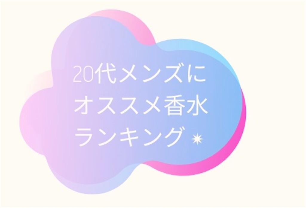 f:id:iroiroyu-yuu:20200518154600j:image