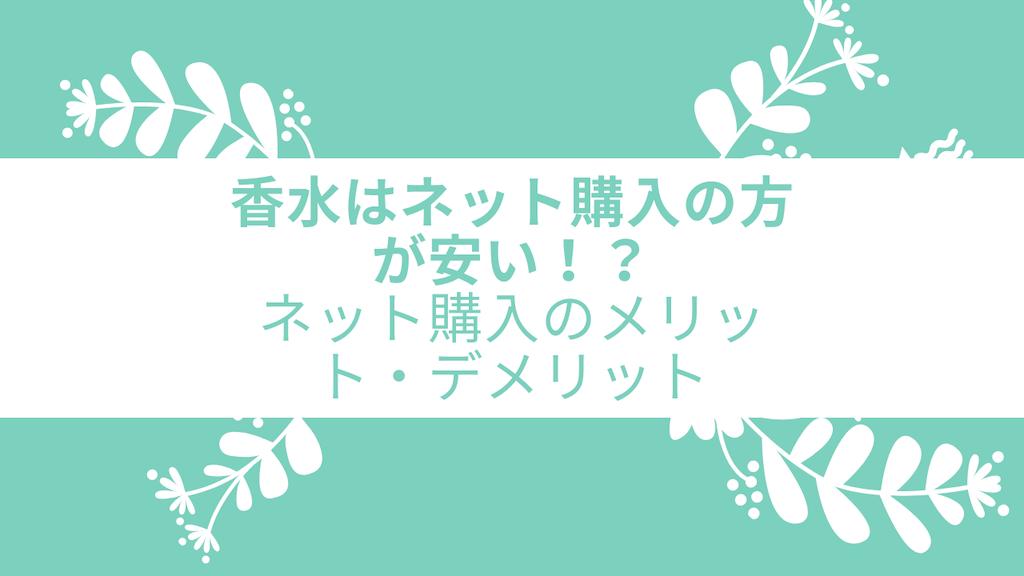 f:id:iroiroyu-yuu:20200521123801p:image