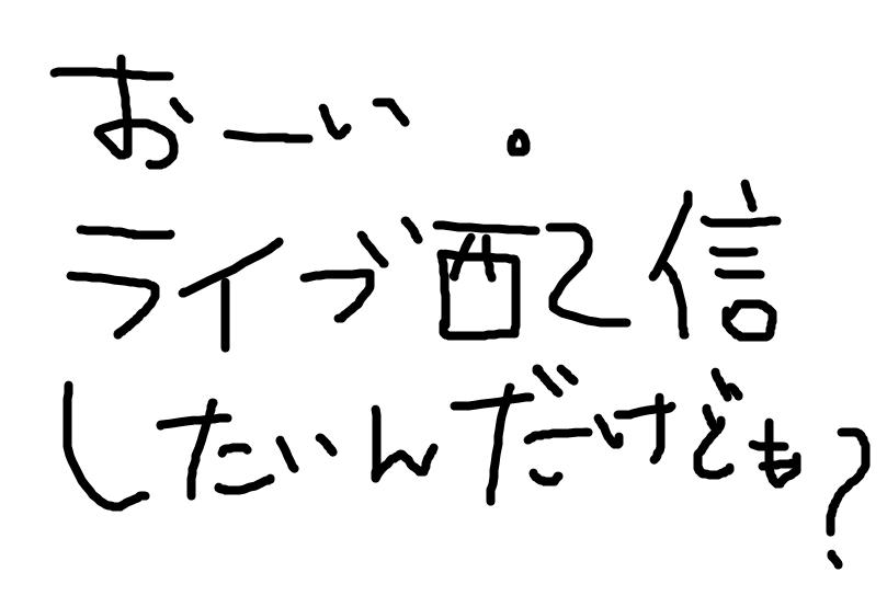 f:id:iroiroyuruyuru:20180429231547p:plain
