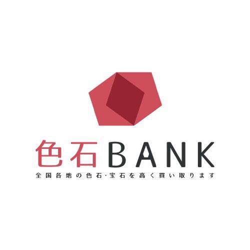 f:id:iroishibank-yoshinari:20170318114934p:plain