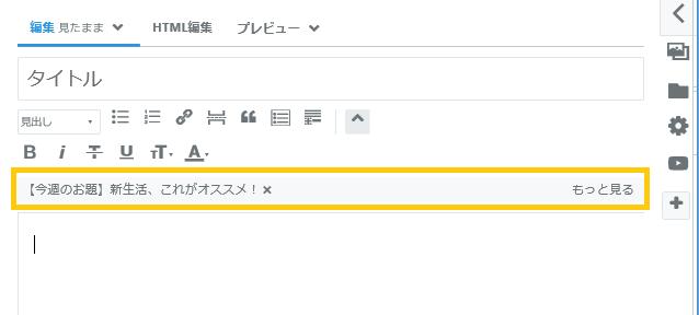 f:id:irokara:20190418144113p:plain