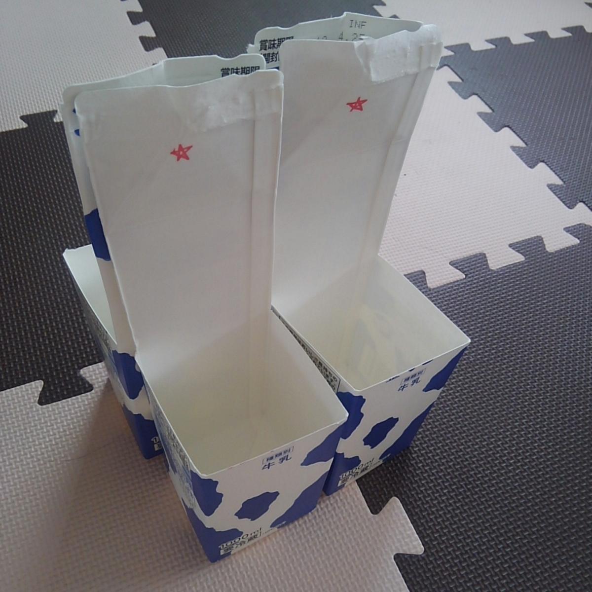 工作 調味料ケース ドレッシングケース 牛乳パック工作