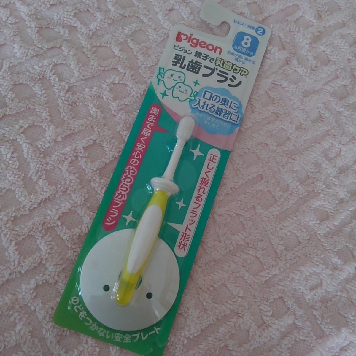 ピジョン乳歯ブラシ