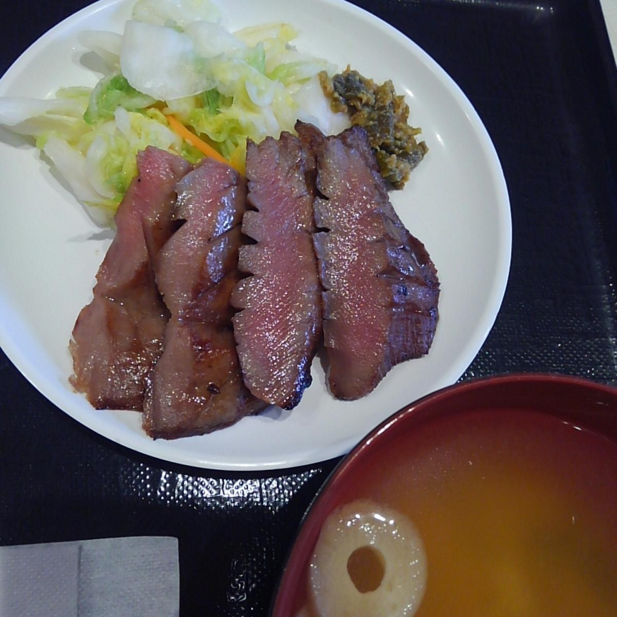 ららぽーと横浜 牛タン
