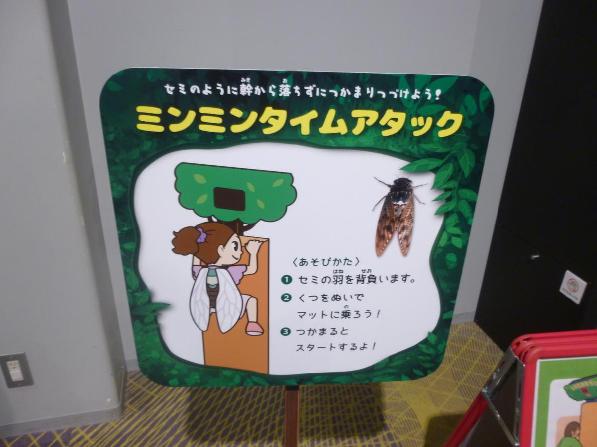 オービィ横浜 昆虫スゴわざ展 2019