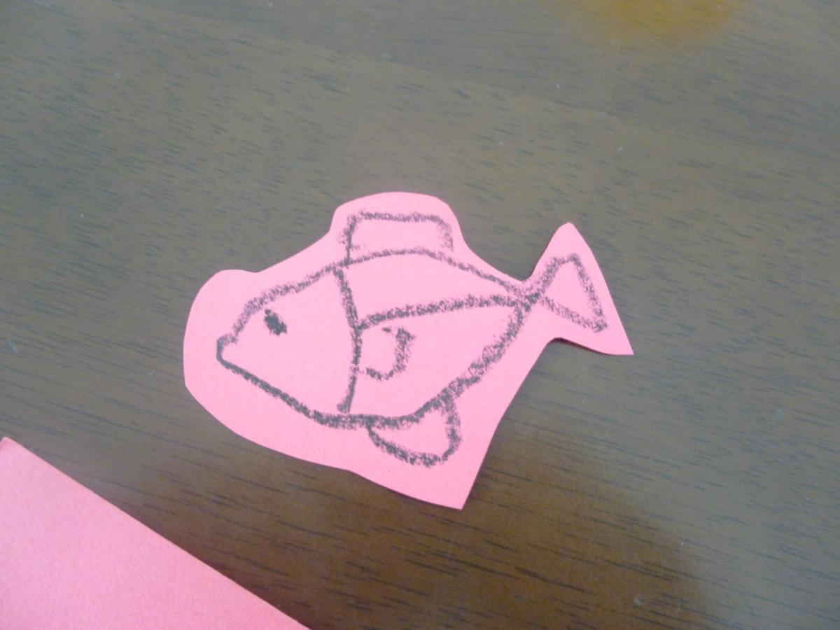工作 水族館