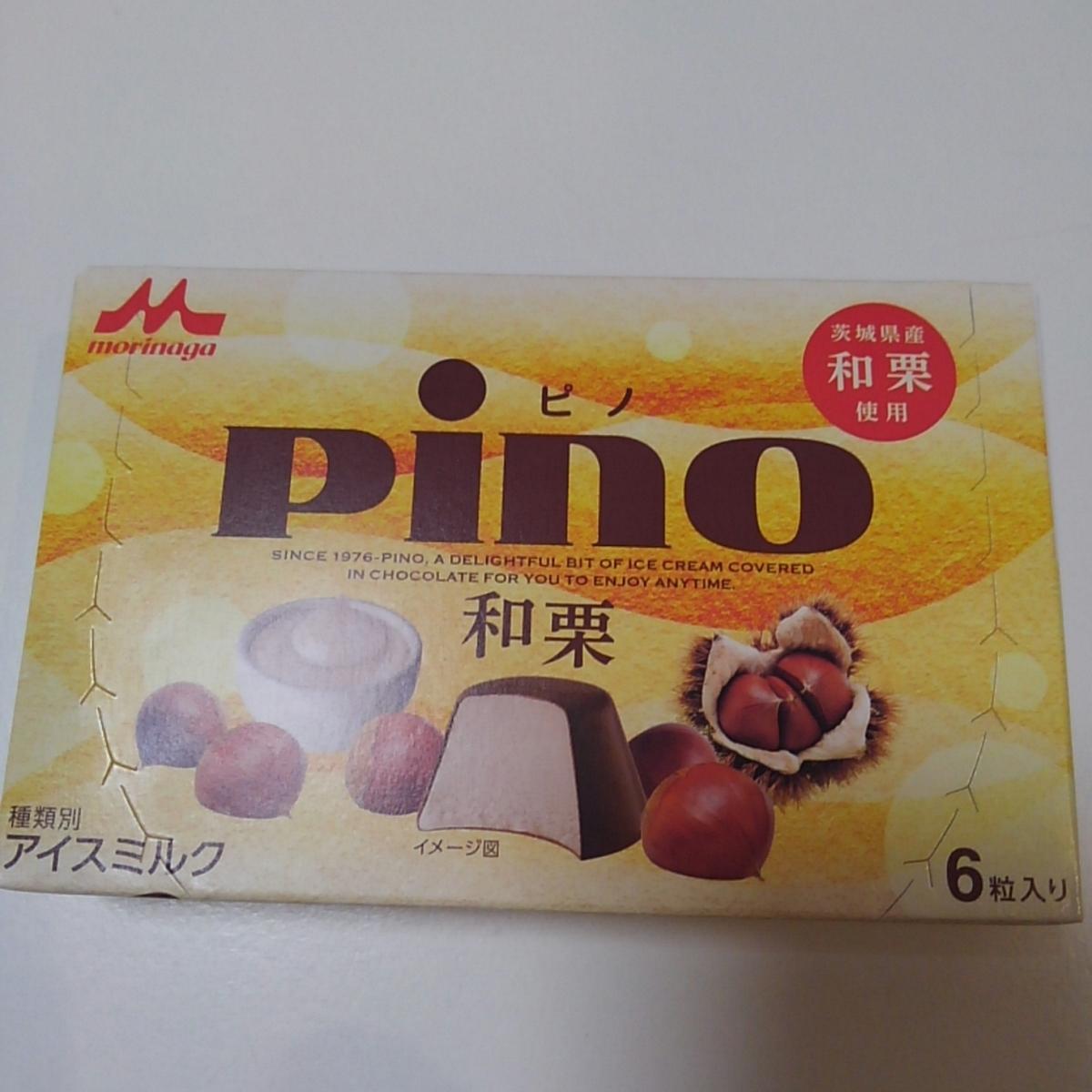 ピノ 和栗 pino
