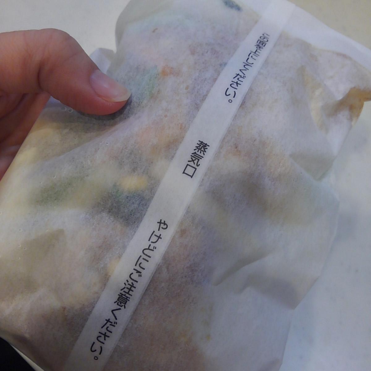 おうちコープ 紙包み ローストチキンのガーリックバター醤油