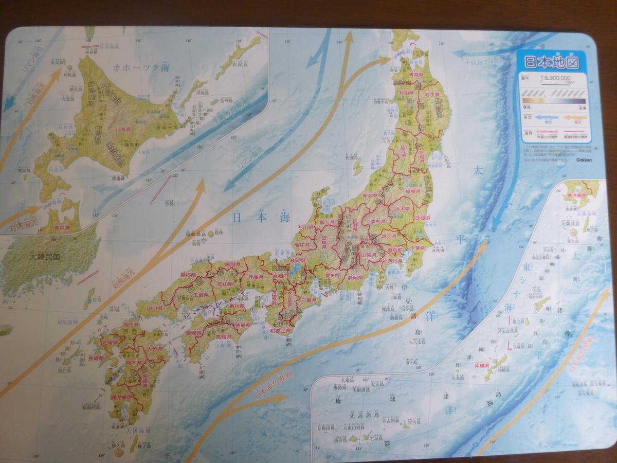 New日本列島ジグソー