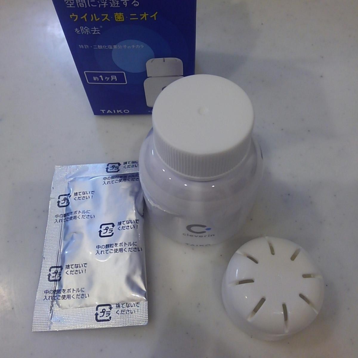 クレベリン ウィルス対策