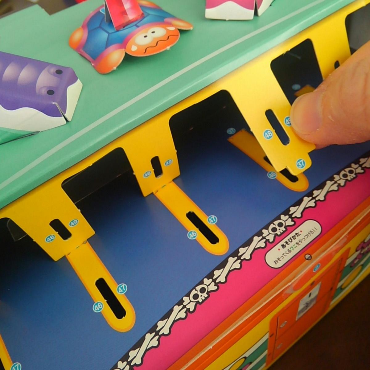 幼稚園 ワニワニパニック