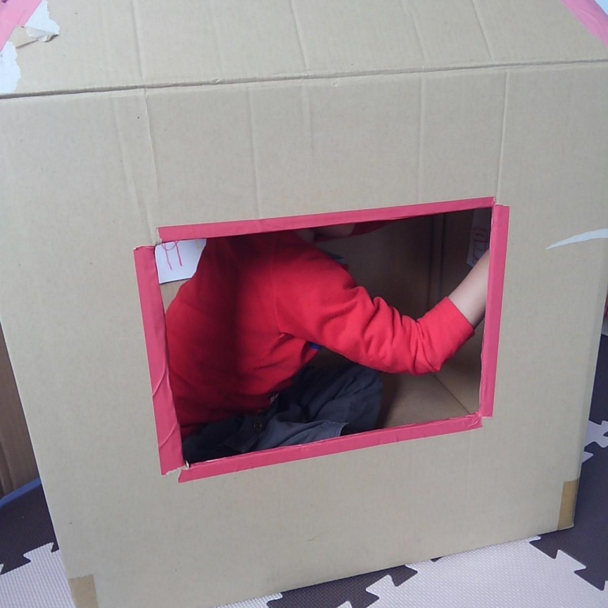 ダンボールハウス 手作り 在宅保育