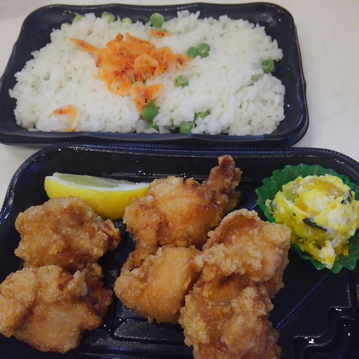 和食さと テイクアウト 豆御飯と唐揚弁当
