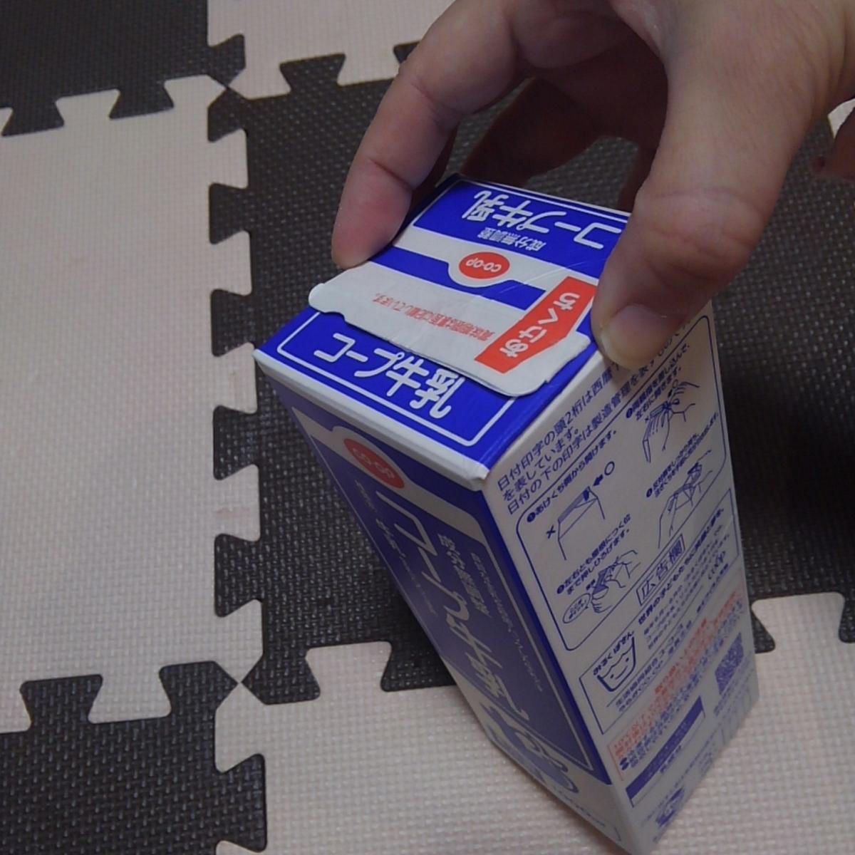 牛乳パック 工作 平均台