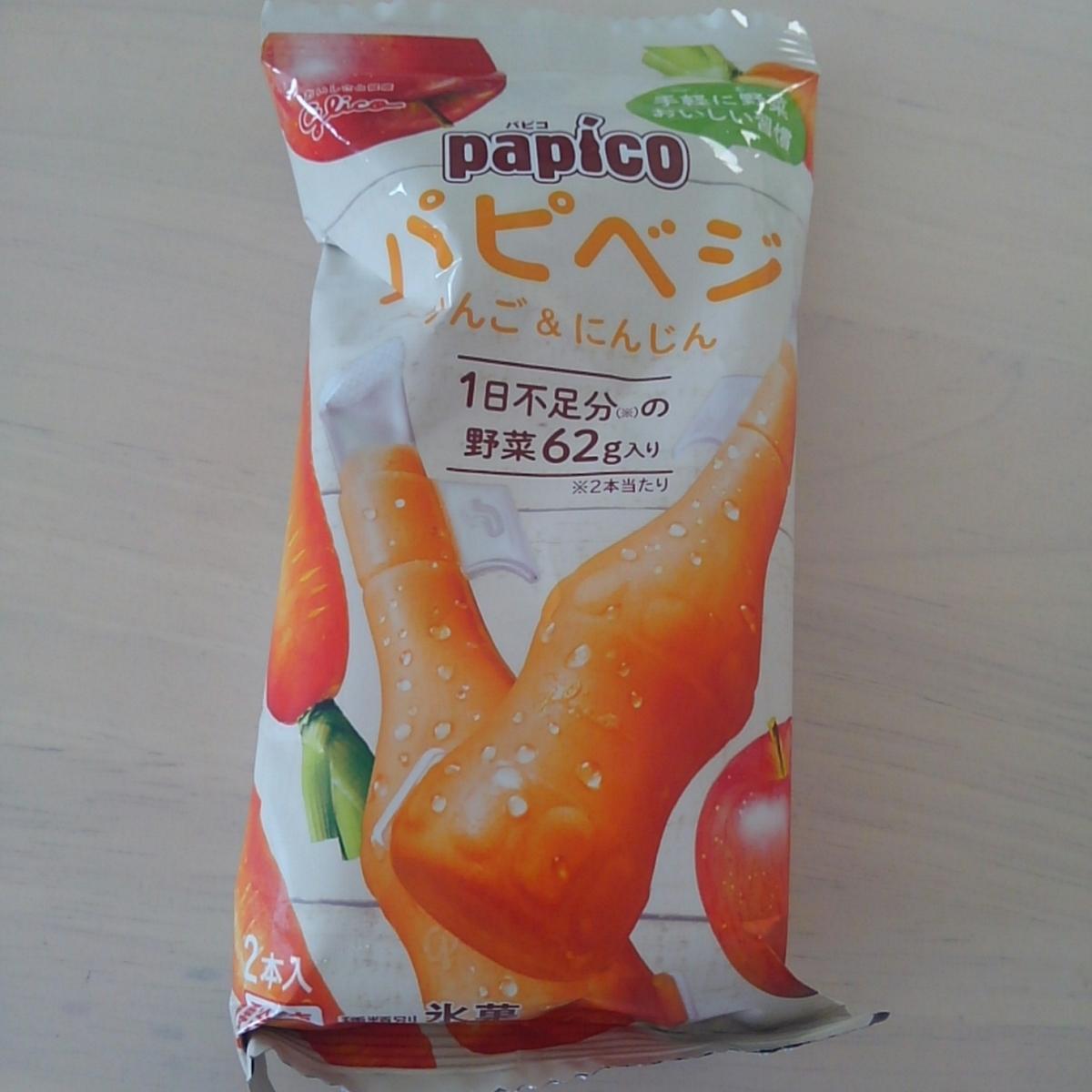パピベジ りんご&にんじん papico