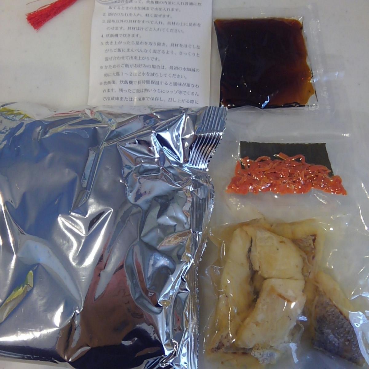 鯛めし 炊き込みご飯の素 愛媛海産