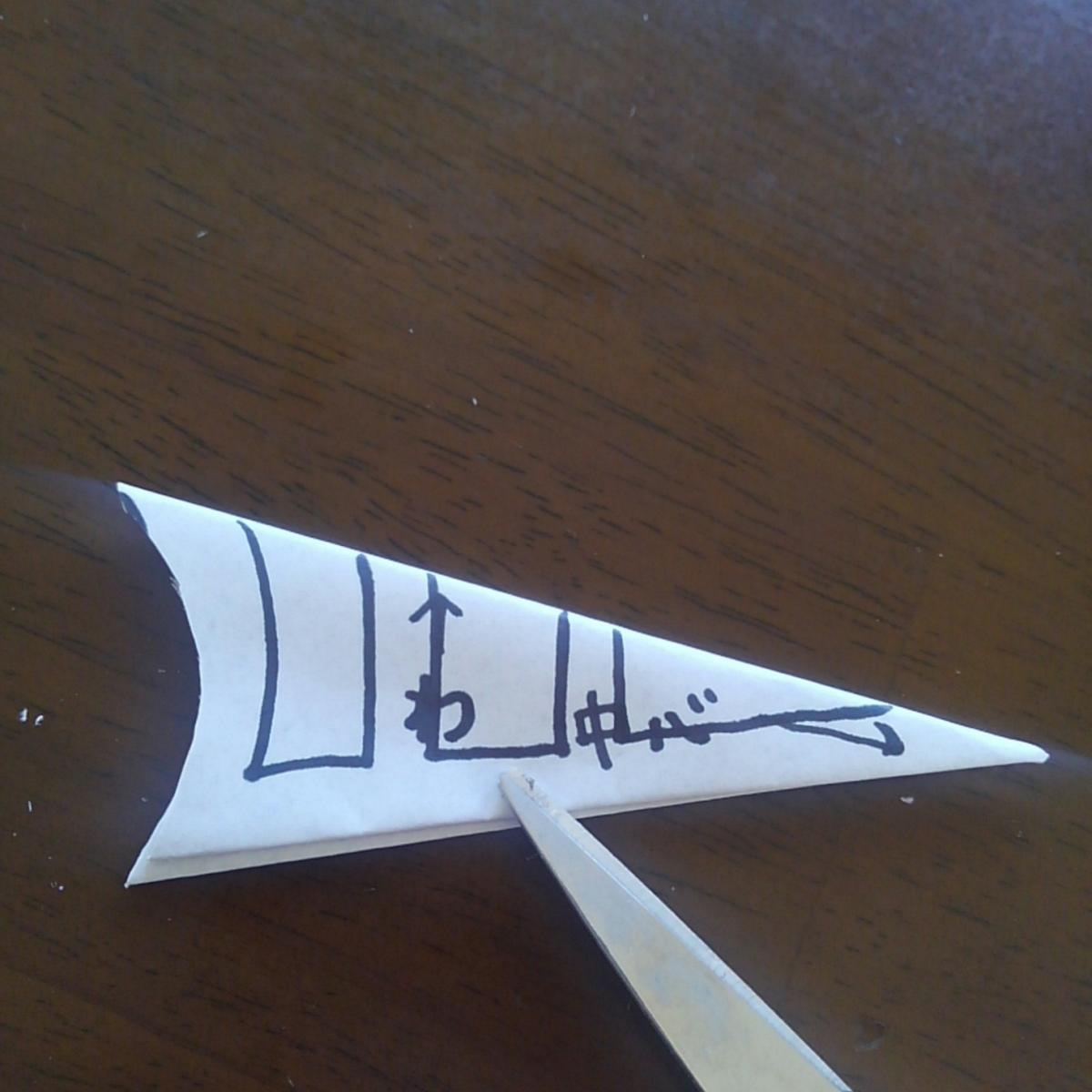 ハロウィン クモの巣 折り紙
