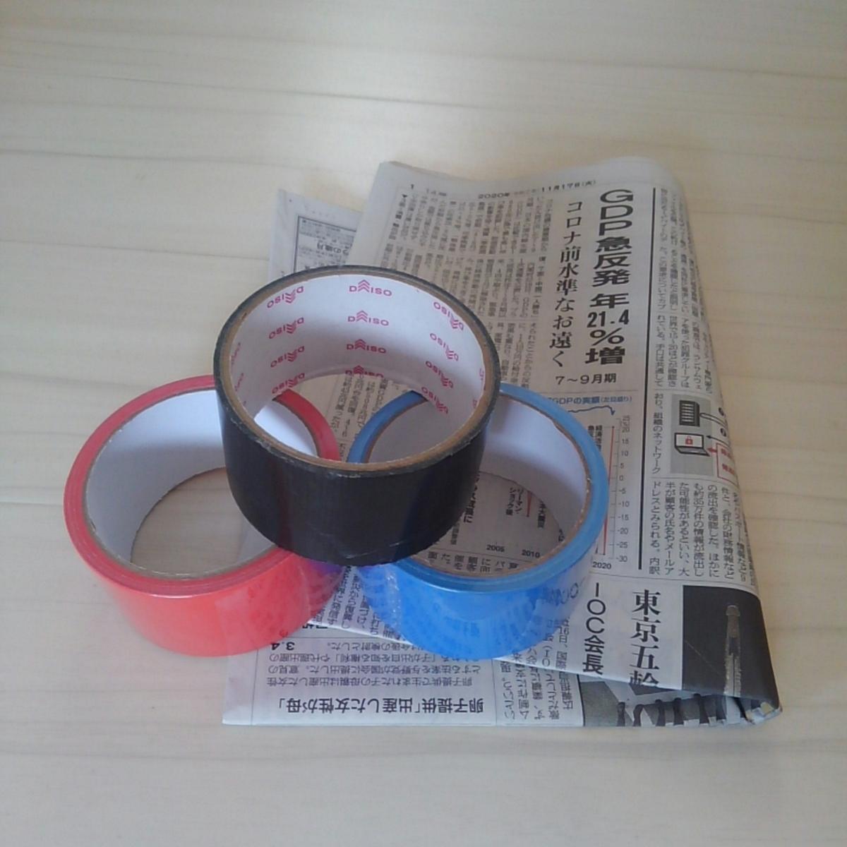 鬼滅の刃 日輪刀 0円工作 簡単手作り