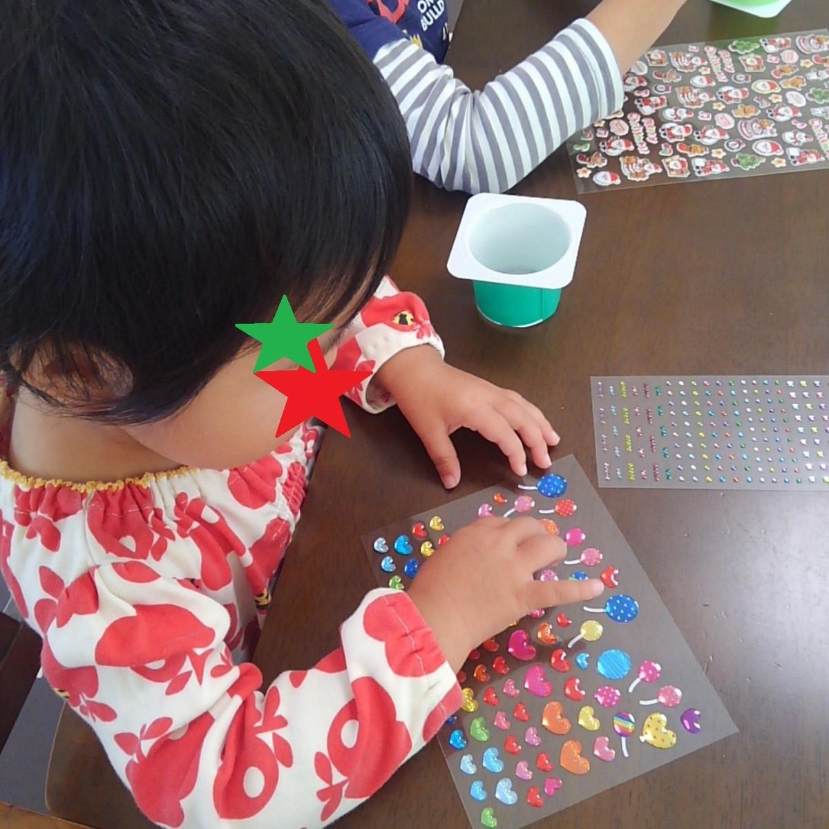 0円工作 クリスマスツリー 簡単