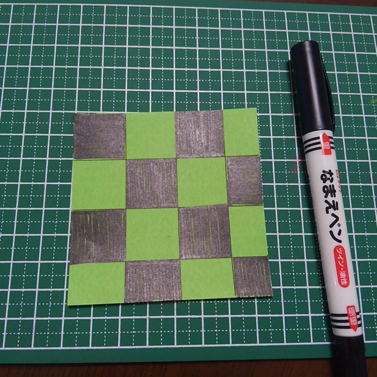 折り紙 凧 0円工作 鬼滅の刃 鬼滅凧