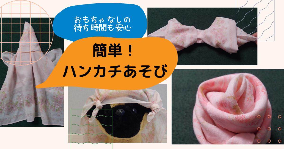 f:id:irokara:20210319000015p:plain