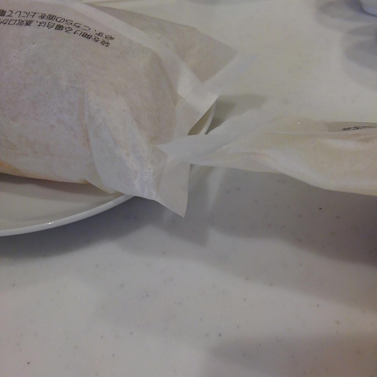 おうちコープ 紙包み 骨取りたらの野菜あん