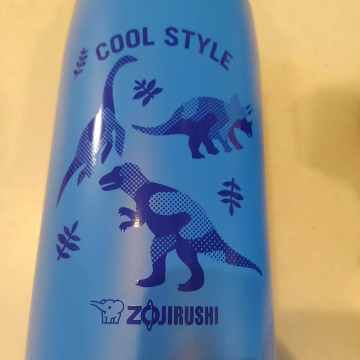 象印 ステンレスボトル ダイナソーブルー