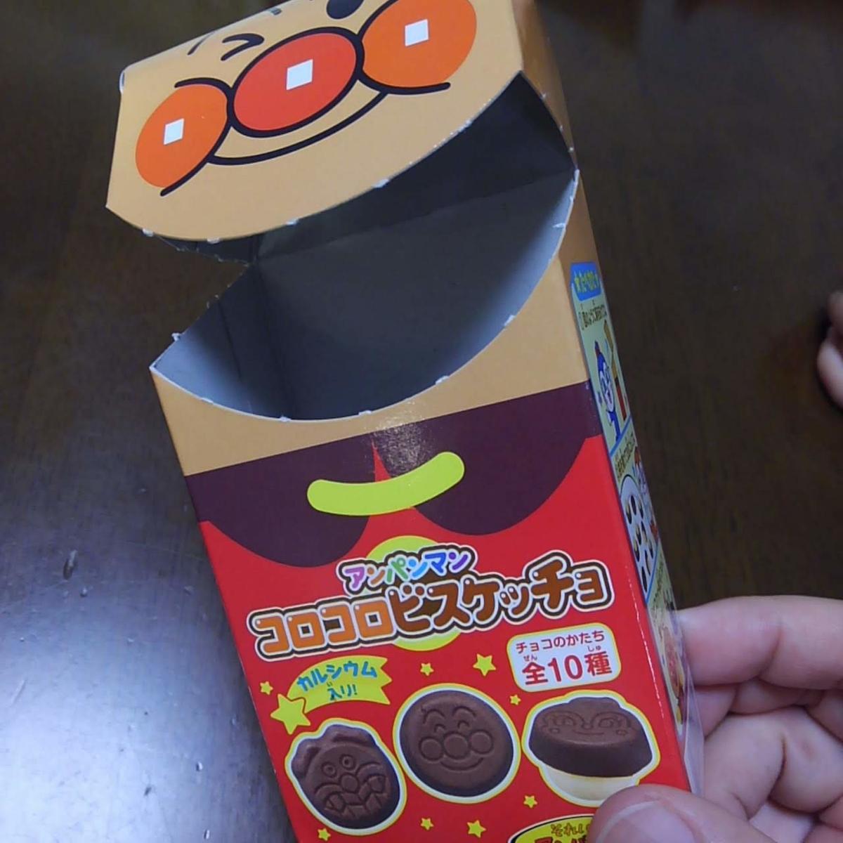 0円工作 アンパンマン ソフトクリーム屋さん