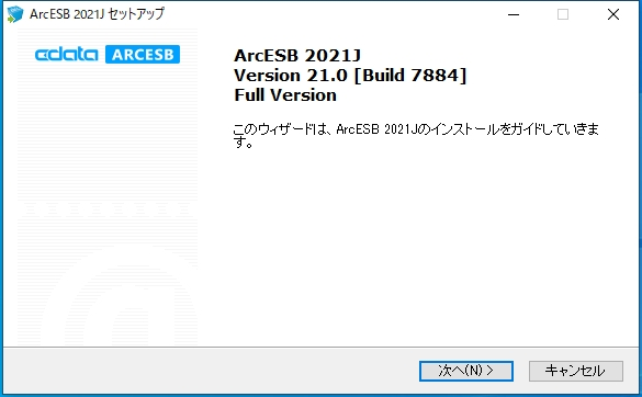 f:id:irokawah:20210928152552j:plain