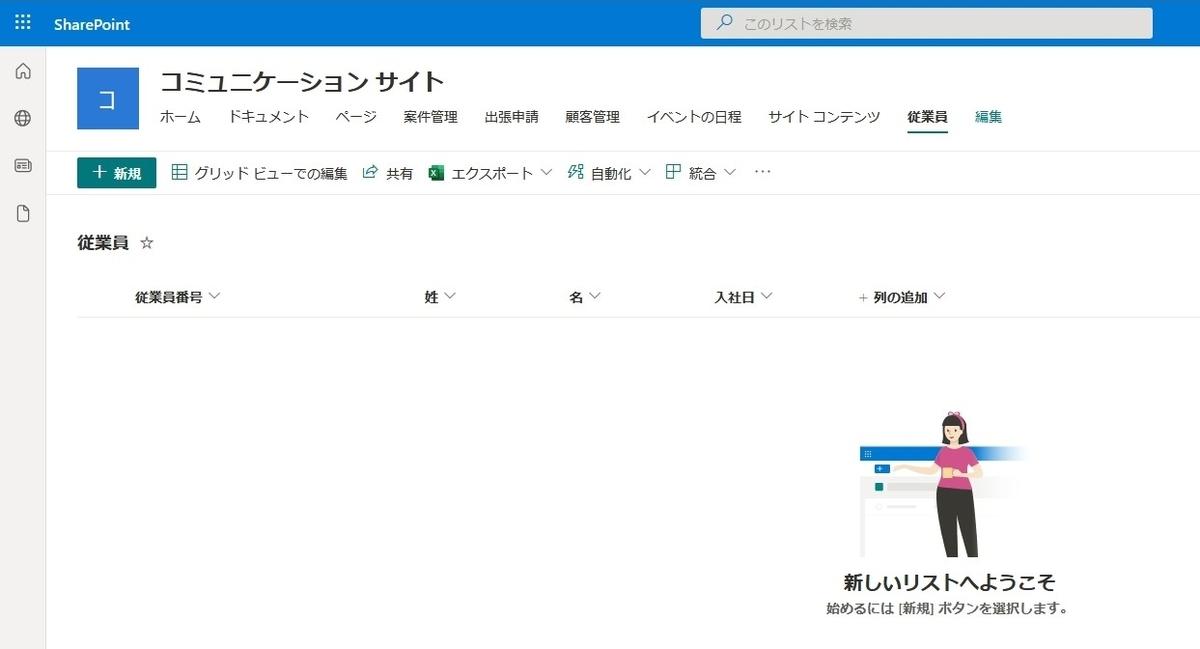 f:id:irokawah:20210928152838j:plain