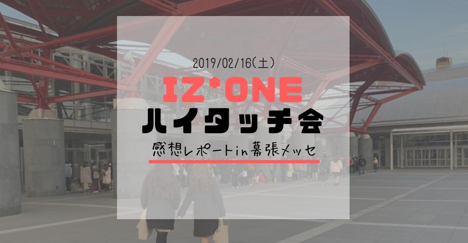 f:id:irokke:20190219175318p:plain