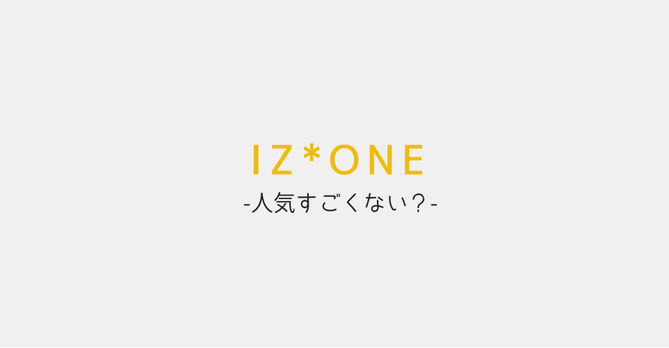 f:id:irokke:20190420122648p:plain
