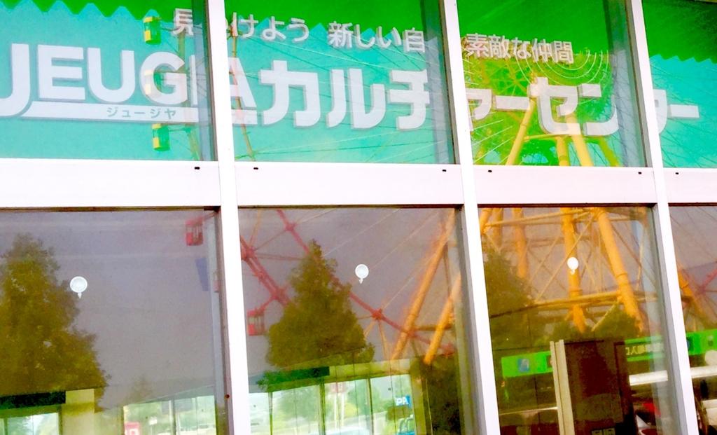 f:id:irokokoro16:20160911233206j:plain