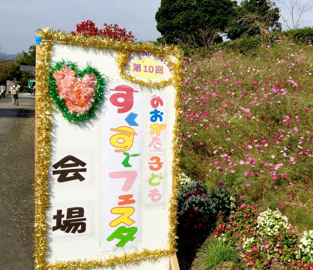 f:id:irokokoro16:20161030200827j:plain