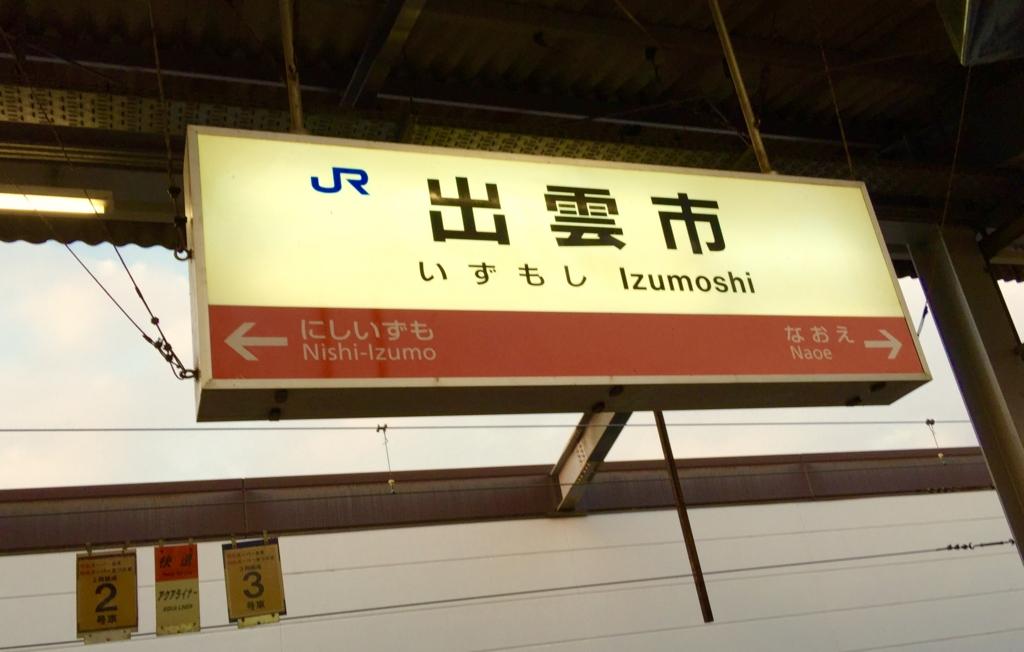 f:id:irokokoro16:20161119233255j:plain