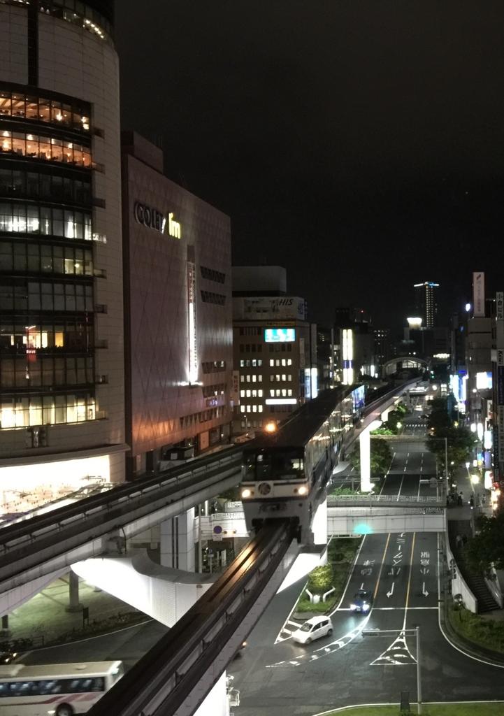 f:id:irokokoro16:20170509212451j:plain