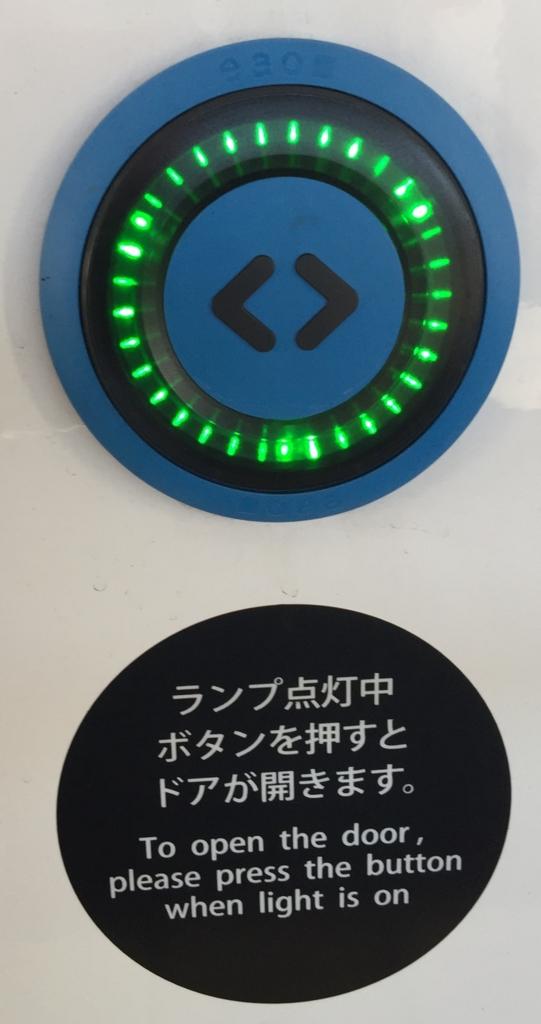 f:id:irokokoro16:20170516224029j:plain