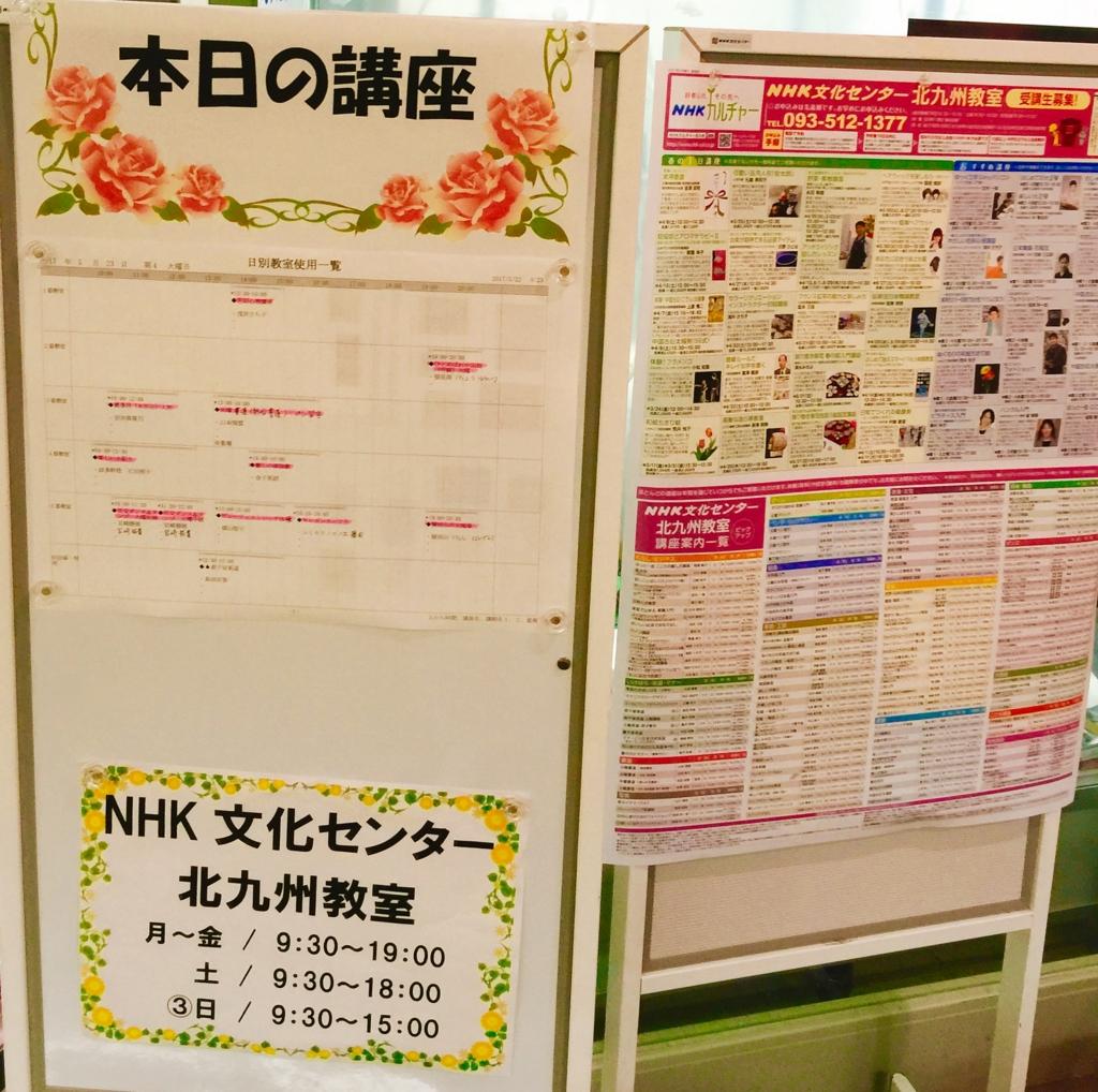 f:id:irokokoro16:20170524201216j:plain